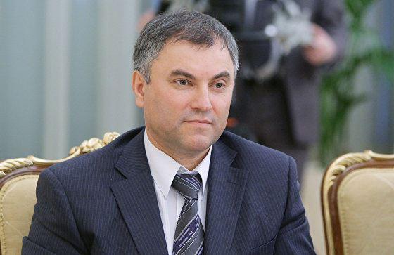 Вячеслав Володин выбрал госслужбу