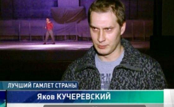 В Украине Якова Кучеревского знают и любят