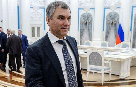 В 2016 Вячеслав Володин стал спикером Госдумы 7-го созыва