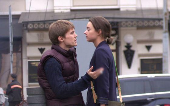 Иван Янковский и Вера Панфилова расстались в ноябре 2016 года