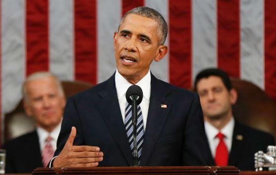 Выступление Обамы перед конгрессом