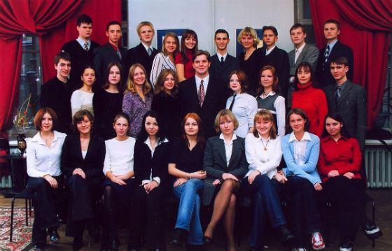 Школьное фото Лизы Боярской (2002 год)
