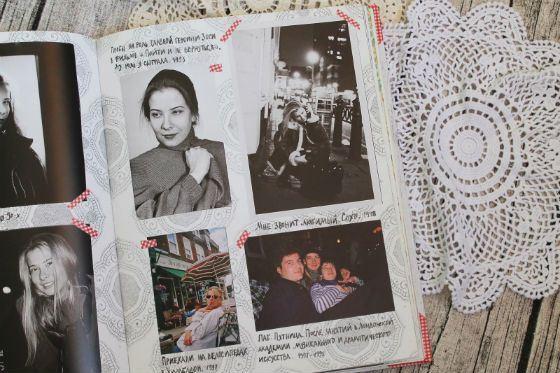 Из семейного архива Юлии Высоцкой
