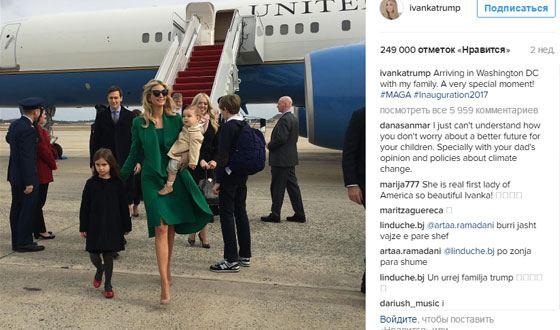 В инстаграм Иванки Трамп много личных фото
