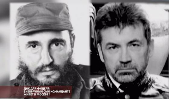 Александр Серегин подтвердил, что он – внебрачный сын Фиделя Кастро