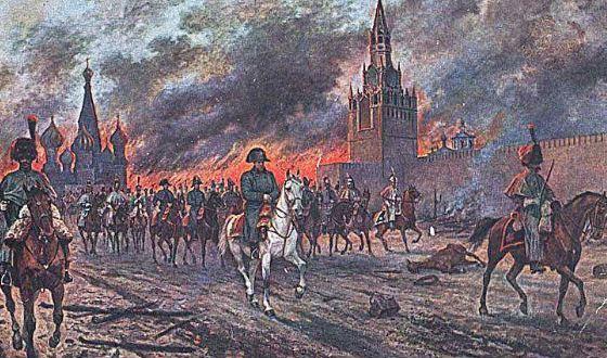 Александр Серёгин ищет клад Наполеона