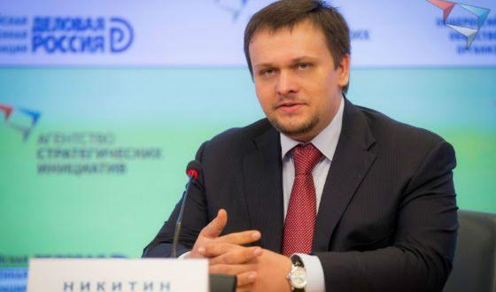 Андрей Никитин на форуме Агентства стратегических инициатив