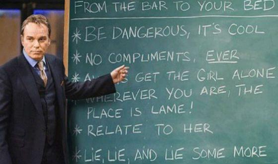 Кадр из фильма «Школа для негодяев»