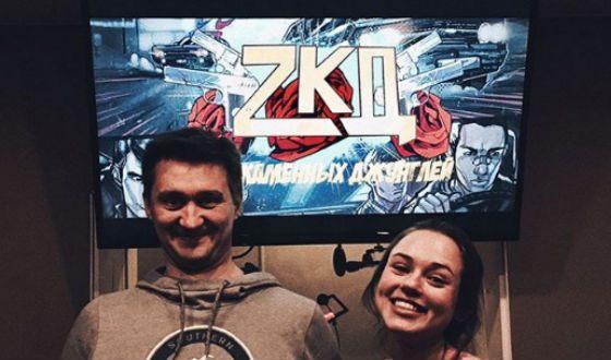 Второй сезон «ЗКД» вышел в марте 2017 года