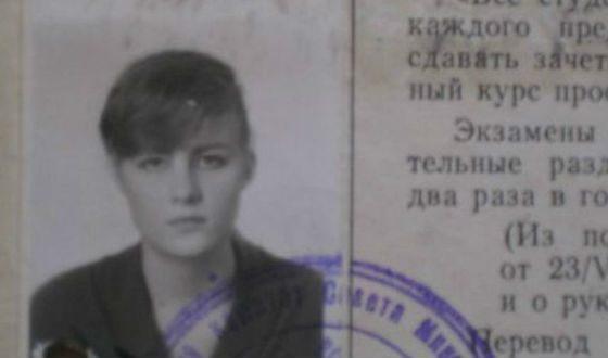 Студенческое фото Ренаты Литвиновой