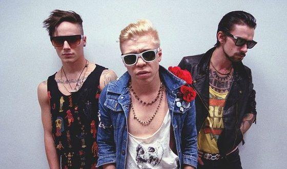 Группа «Quest Pistols»