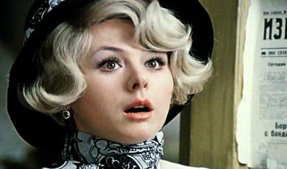 Наталья Селезнева в фильме «Не может быть» (1975)