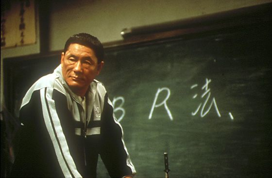 Возможно, отец Такеши Китано состоял в мафии