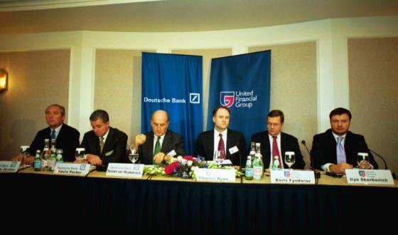 Пресс-конференция после закрытия сделки по покупке Дойче Банком доли в UFG и создания Deutsche UFG, 2003 год