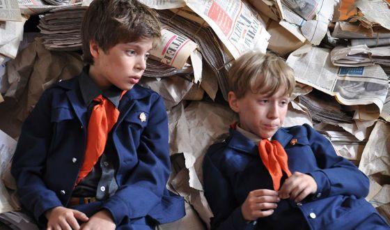 Кадр из фильма «Честное пионерское»
