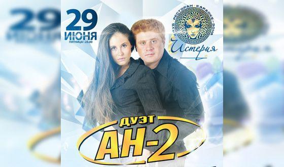 Илана Исакжанова и ее первый муж Антон Юрьев