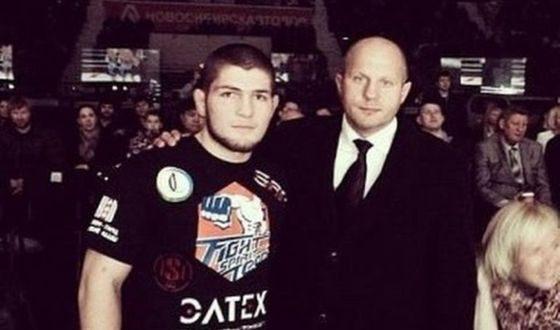 Хабиб Нурмагомедов и Фёдор Емельяненко