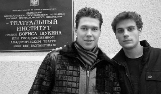 Дмитрий оттачивал актерское мастерство в Щукинском театральном институте