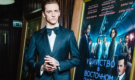 Сергей Полунин на премьере картины «Убийство в восточном экспрессе»