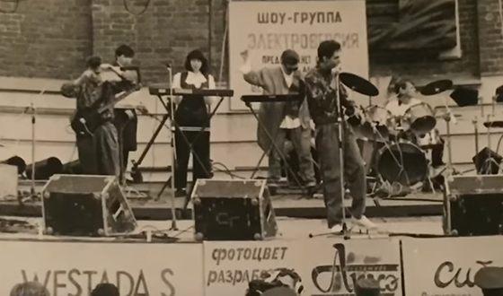 В 1991 году Ирина Нельсон пришла в группу «Электроверсия»