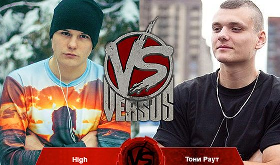 Тони Раут в Versus Battle с H1GH