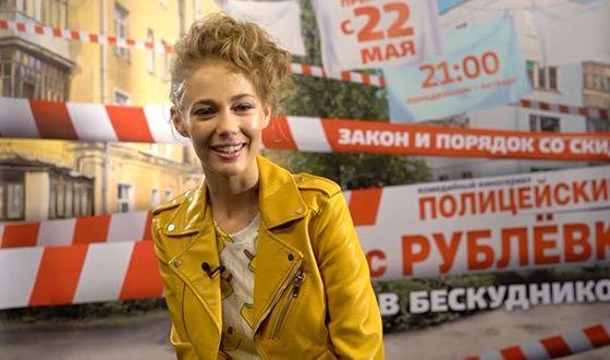 Татьяна Бабенкова стала звездой после «Полицейского с Рублевки»