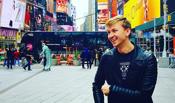 Артём Лысков в Нью-Йорке