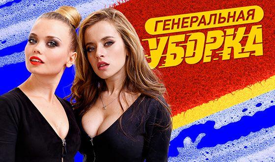Юлия Минаковская и Екатерина Кабак
