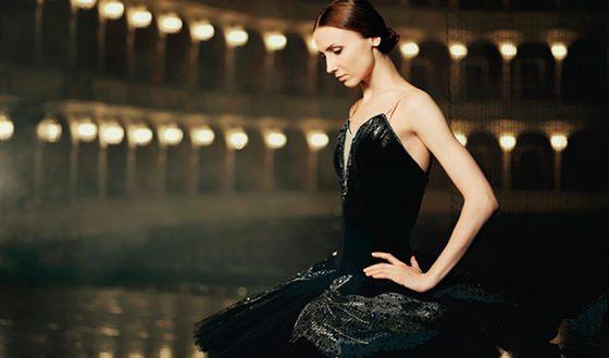 На фото: Светлана Захарова