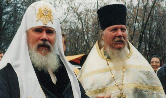Отец Димитрий с патриархом Алексием