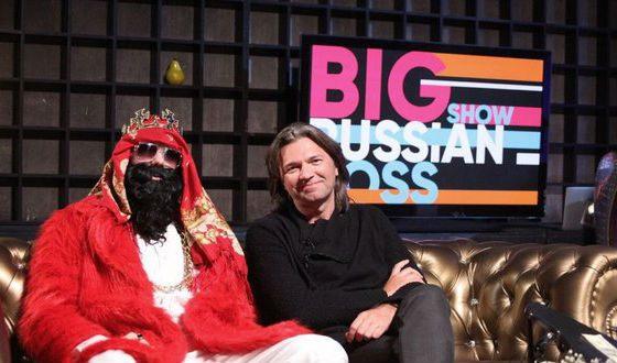 Дмитрий Маликов и Big Russian Boss