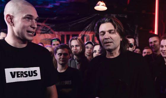 Дмитрий Маликов был судьей на Версусе