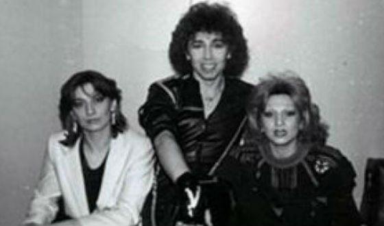 Валерий Леонтьев и группа «Эхо» (1975)