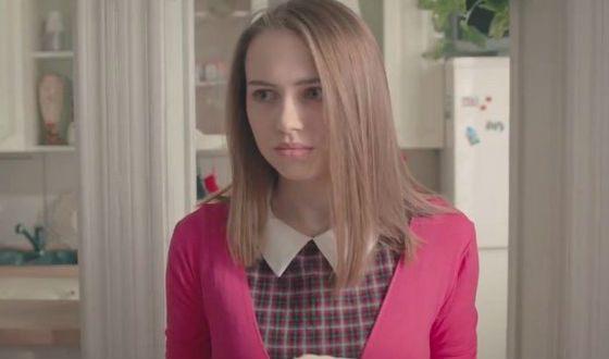 Яна Енжаева в сериале «Бесстыдники»