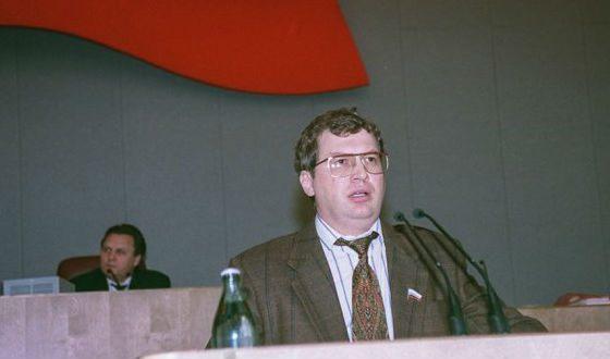 Мавроди в Госдуме (1995 год)
