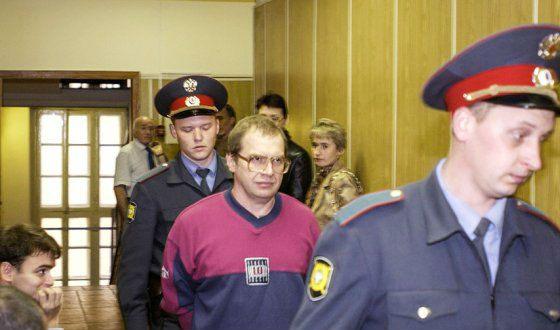 Фото из зала суда (2003 год)