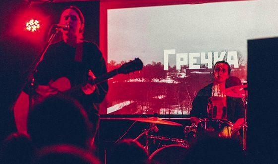 Певица Гречка выступает в клубе Ионотека