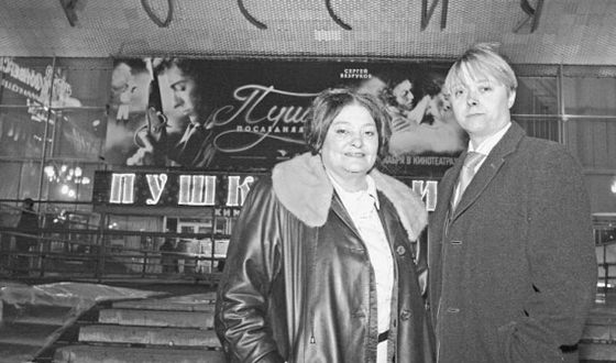 Наталья Бондарчук с сыном Иваном
