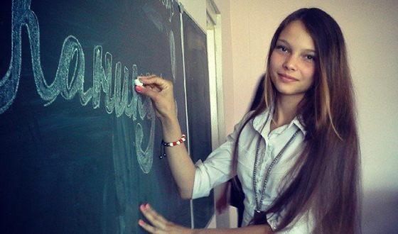 Юлия Полячихина в школьные годы