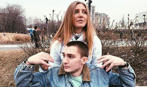 Никита Павленко и его девушка