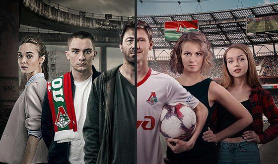 В 2018 Никита Павленко был занял на съемках сериала «Вне игры»