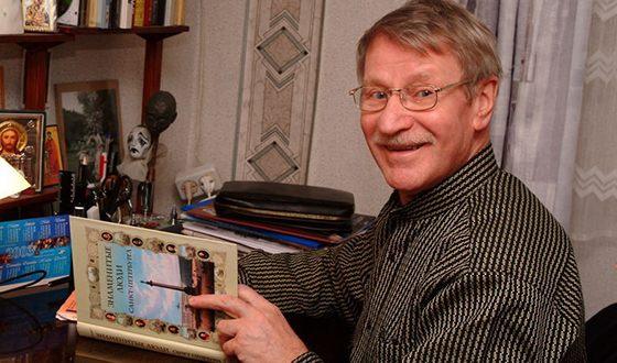 Иван Краско является автором нескольких книг