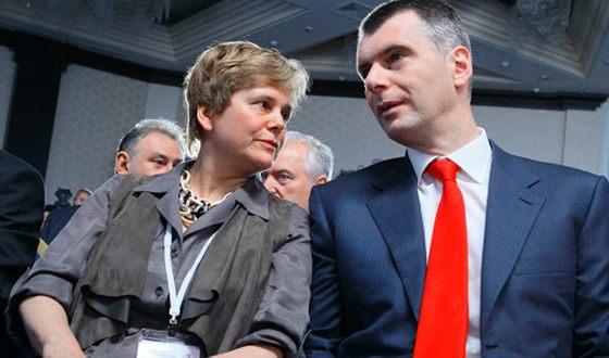 Михаил Прохоров и его сестра Ирина