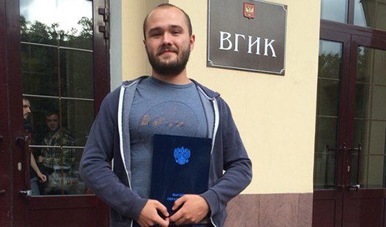 Родион Толочкин окончил ВГИК