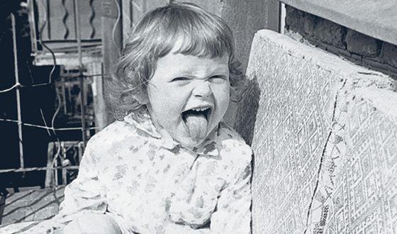 Наталья Рогожкина в детстве