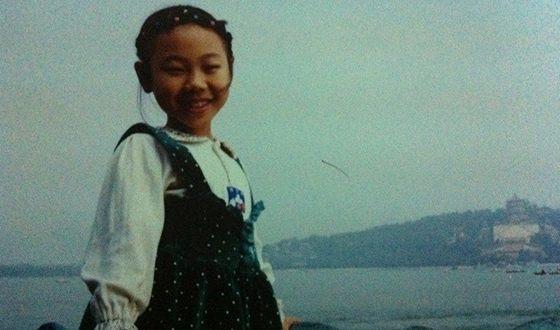 Ян Гэ в детстве