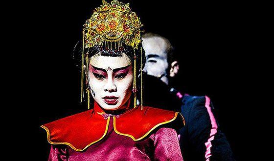 Ян Гэ в «Гоголь центре»