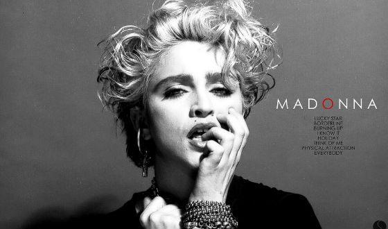 Обложка первого альбома Мадонны