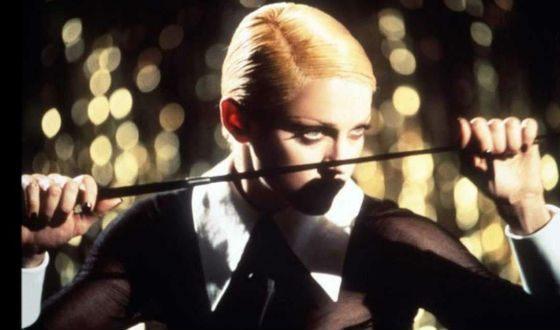 Кадр из клипа «Erotica»