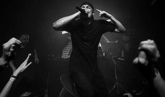 Хамиль увлекался рэпом с детства